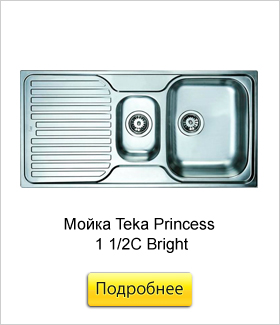 Мойка-врезная-Teka-Princess-1-12C-Bright.jpg