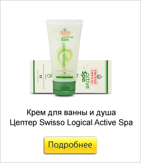 Крем-для-ванны-и-душа-Цептер-Swisso-Logical-Active-Spa-Сердце-Сада-PNK-473-G.jpg