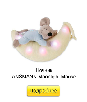 Ночник-ANSMANN-Moonlight-Mouse-(5870152).jpg