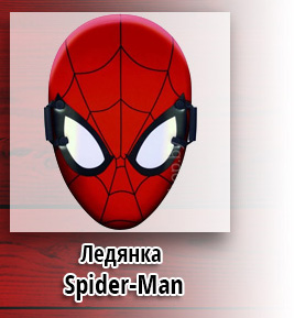Ледянка 1Toy Marvel Spider-Man 81см (Т58176)