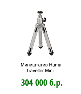 Миништатив-Hama-Traveller-Mini.jpg